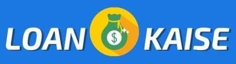 Loan Kaise